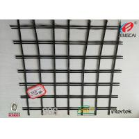 China 50*50KN Fiberglass Geogrid Reinforcing Fabric For Road Construction Material wholesale