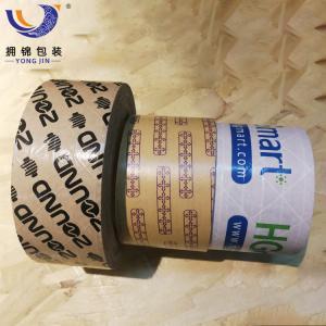 China Single Sided Self Adhesive Strong Kraft Paper Tape wholesale