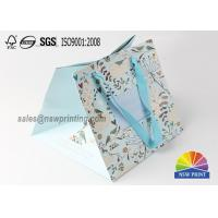 China Boutique Cmky Printing Paper Gift Bags Custom Square Party Paper Carrier Bags on sale
