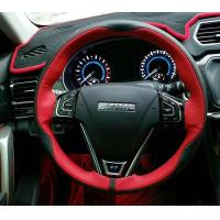 China 38CM Mixed Color Leather Steering Wheel Cover With Needle Thread Sewing wholesale
