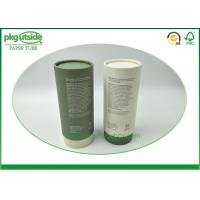 Buy cheap 100% Eco Kraft Round Cardboard Tube Boxes Colorful Printed Eco - Friendly from wholesalers