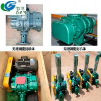 China Roots blower price and air blower for water treatment and aeration wholesale