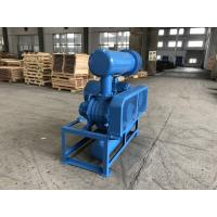 China Iron Casting High Pressure Roots Blower Bk7011 5.5KW Pneumatic Conveying Air Cooling wholesale