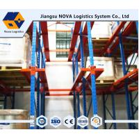 Buy cheap Corrosion Protection Drive In Pallet Racking Heavy Duty For Warehouse Storage from wholesalers