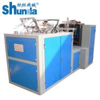 China High Efficiency Disposable Paper Coffee Cup Making Machine With Photoelectric Tracking wholesale