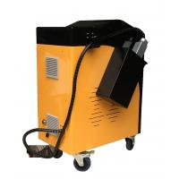 China 500W Timesaving Fiber Laser Cleaning Machine High Cleaning Efficiency wholesale