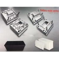 China Stainness Steel Plastic Injection Mold Tooling For Battery Series Mould wholesale