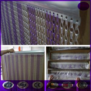 China Purple & silver Fashionable Decorative Aluminium Double Hooks Chain Fly Screen Curtain wholesale