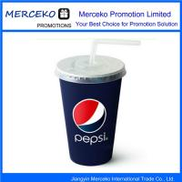 China Advertising Eco-Friendly Disposable Paper Cup wholesale