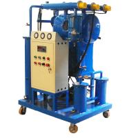 China High Vacuum Transformer Oil Purifiers, Insulating Fluid Dehydrating & Degassing Plant wholesale