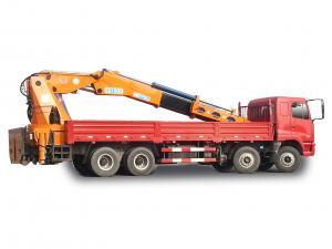 China 45 Tons Folding Arm Truck Mounted Crane SQ1800ZB6 wholesale