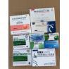 Buy cheap 5000IU Human Chorionic Gonadotropin Hormone HCG For Stimulation Progesterone from wholesalers