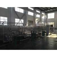 China Touch Screen Water Cup Filling Machine , Drinking Water Filling Machine 15000bph wholesale
