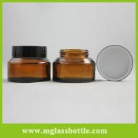 China Amber glass containers with lids brown glass lotion bottle wholesale