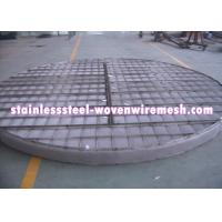 China ROUND OR CUSTOMIZE Alloy Wire Meshmist Eliminator Filter Demister Pads With Frame Anti - Corrosion wholesale