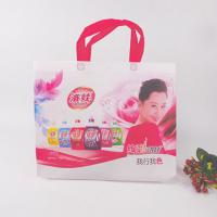 China Non-Woven Shopping Tote Bag wholesale