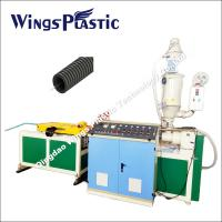 China Plastic Single Wall Corrugated Pipe Extrusion Line / Machine on sale
