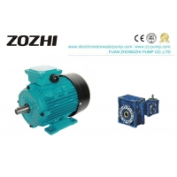 China B35 Flange 1.1kw Aluminum Electric Motor 1.5Hp With Gear Boxes wholesale