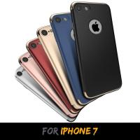 China IPhone 7 Case Cell Phone Accessories Luxury Electroplating PC Case For IPhone 7 Plus wholesale