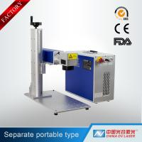 China 20W 30W 50W Separate Portable Fiber Laser Marking Machine for Metal Stainless Steel wholesale