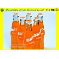 China Soda Water / Carbonated Flavour Juice Drink Glass Bottle Filling Machine 2000BPH wholesale