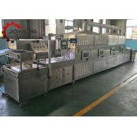 China Modular Industrial Microwave Equipment Easy To Use Meat Degreaser Machine wholesale