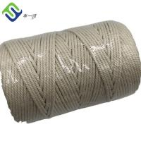 China 3mm x200meters thin twine 3 strand twist cotton rope for macrame on sale