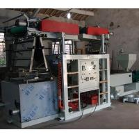 China Power Saving Pvc Blowing Machine With Plastic Film Manufacturing Process on sale
