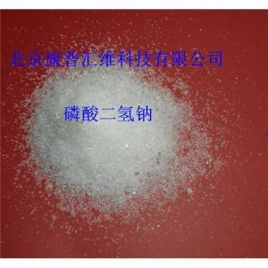 A sodium phosphate