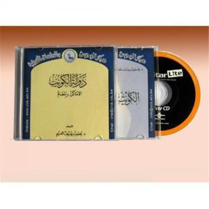 China Mini CD / DVD Replication on sale