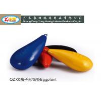 China 300G Eggplant Lead Fishing Sinkers with Protect the fishing line Design wholesale