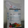China Mono Potassium Phosphate (MKP) wholesale
