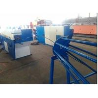 Buy cheap Straightening and Cutting Machine for Processing Steel Bar from wholesalers