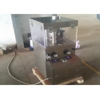 China Glucose Chewable Tablets Rotary Tablet Machine With Force Feeder wholesale