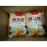 China Restaurants Toasted Cheese Bread Crumbs Low Carb With Sugar / Salt Additives wholesale