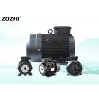 Buy cheap Waterproof Hollow Shaft Motor , Aluminum 3 Phase Electric Motor B3 Foot 1400rpm from wholesalers
