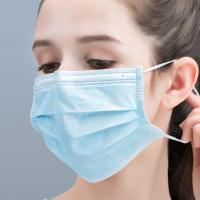China Adults Size Disposable Nebulizer Mask Low Breathing Resistance 17*9cm wholesale