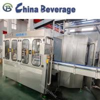 China 18000 BPH Complete Water Bottling Equipment A-Z Turnkey Project Gravity Filling wholesale