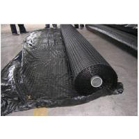 China Self Adhesive Bitumen Coated Glass Fiber Biaxial Geogrid Fabric 100KN wholesale