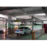 China 0.2kw Sliding Motor Steel Structure Car Parking Powerful Easy Installation wholesale