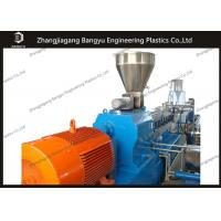 China PA6/66 plastic recycling granulator machine Multiple Feed with 400r/min speed wholesale