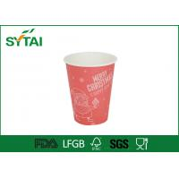China Printing Coffee and Hot Chocolate Single Wall Paper Cups , Recycled Paper Drinking Cups with Lids on sale