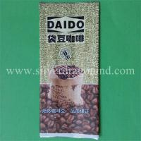 China 454 gram coffee bean back-sealed coffee bags with side gusset wholesale