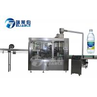 China Automatic 3 In 1 PET Bottle Carbonated Drink Filling Machine For Small Bottle wholesale
