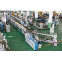 China Solid Wall Automatic Ppr Pipe Extrusion Machine With 2 Years Warranty on sale