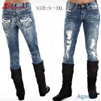 Quality Vintage Ripped Ladies Jeans Pant Baggy Ripped Jeans Womens Custom Design for sale