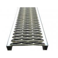 China Dust Proof Perforated Metal Grip Sturt Ladder Rungs Anti Slip Metal Sheet for Protection wholesale