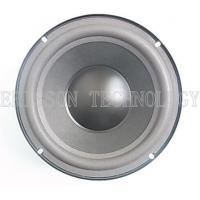 China Subwoofer 8 Inch Home Theatre Speaker Systems for Hifi home audio wholesale