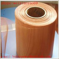 Brass mesh/Red copper mesh manufacturer Manufactures