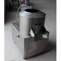 China Restaurant Small Size Fruit And Vegetable Washer/Vegetable Fruit Disinfect Machine wholesale